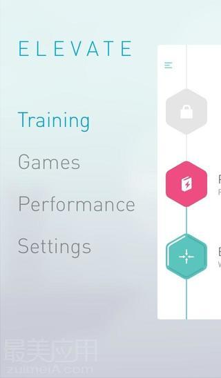 锻炼身体的 app 扎堆,但明明大脑也很关键的好嘛! Elevate 用游戏助你有效提高注意力,理解力,事物处理能力和语言表达技巧