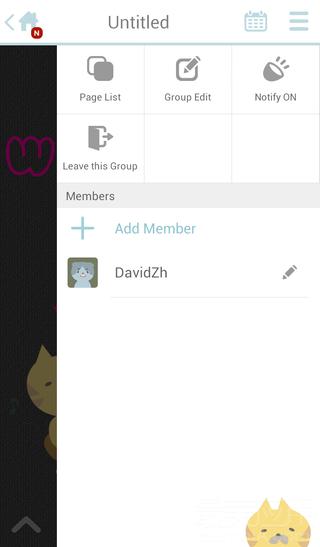 手账本内容-个又萌又乖的手帐本 Android 应用