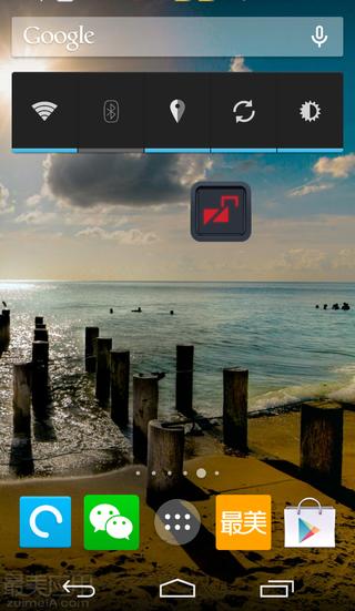 Lockdown Pro - 我的隐私你别看 - Android 应用 - 【最美应用】
