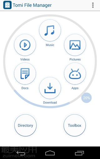 Tomi File Manager - 为你增加幸福感的手机管家 - Android 应用 - 【最美应用】