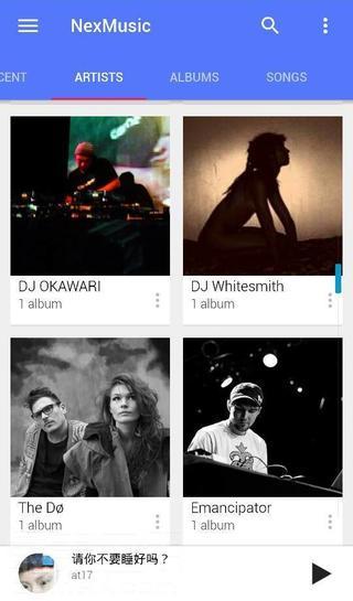 NexMusic - 最具「材料」范的音乐播放器 - Android 应用 - 【最美应用】