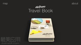 AirPano Travel Book - 720° 看世界 - iPhone应用 - 【最美应用】