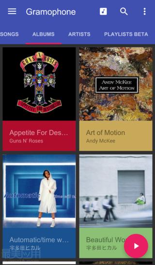Gramophone - 轻量化音乐播放器 - Android 应用 - 【最美应用】