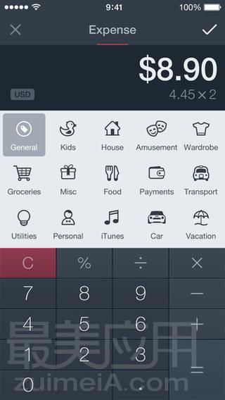 记账应用专题 - 只为不剁手 - iPhone应用 - 【最美应用】
