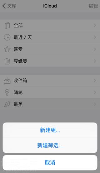 想必昨天大家已经在各大媒体上看到了关于 Ulysses for iPhone 的推荐,这款文字编辑工具的移动端一上线就受到了众人的追捧,他们大部分都是 Ulysses 的忠实用户,可惜小编从来就没用过 Ulysses,也感受不到众人激动澎湃的情绪,不过 Ulysses 口碑一直不错,就一次性买了 Mac 版与移动版(iPhone 与 iPad 版通用)体验一番,从一个萌新的角度为大家介绍一下 Ulysses。