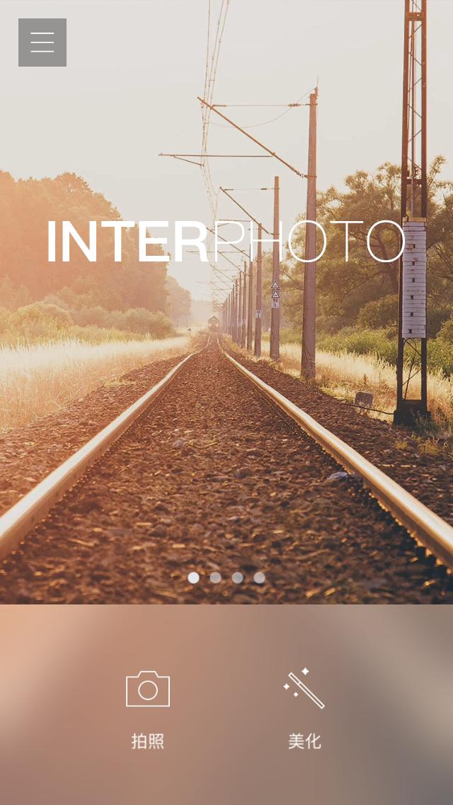 「最美应用」当摄影杂志做起了滤镜,效果简直好到不像话