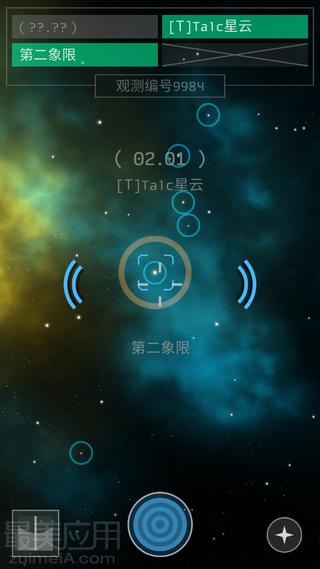银河历 160000 年,地球早已成为宇宙中一个最遥不可及又令人神往的传说。玩家扮演的机器人 「OP1414 — 艾姆」与探测船 「奥伯斯号」 踏上了跨越星海的旅程,去寻找新人类心中最亮的星 ——地球。