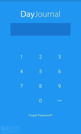 Day Journal - 如果你还缺一款称手的日记APP的话,那就是它了! - Android 应用 - 【最美应用】