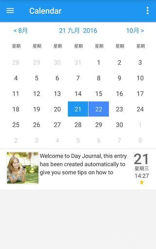 「安粉丝推荐」Day Journal―一款称手的日记APP