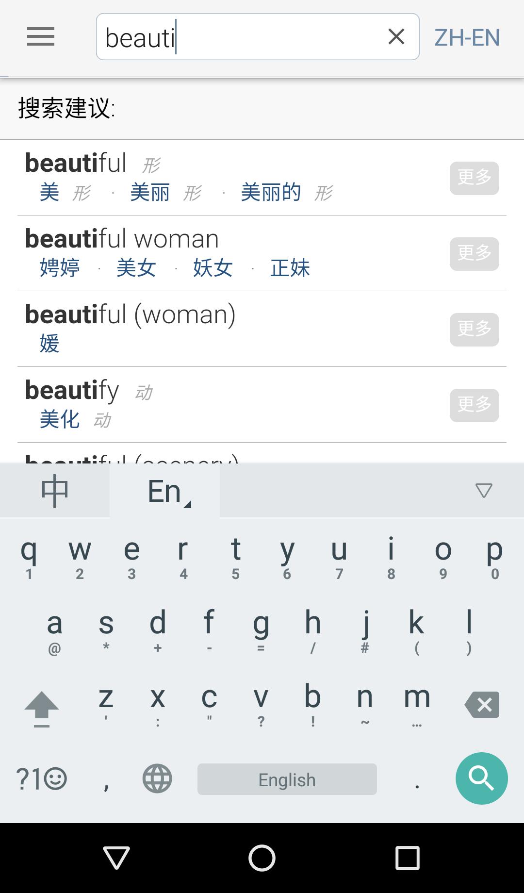 「最美应用」这个支持 25 种语言双向翻译的 App,终结语言学习者的选择困难症!