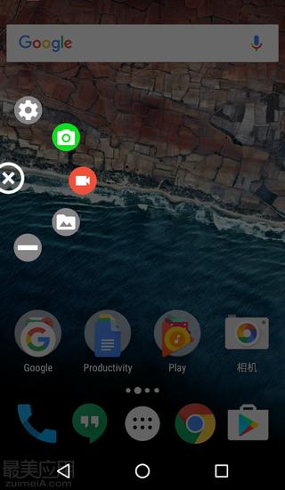 AZ Screen Recorder - 无需 Root,无需连接电脑,轻松手机录屏 - Android 应用 - 【最美应用】