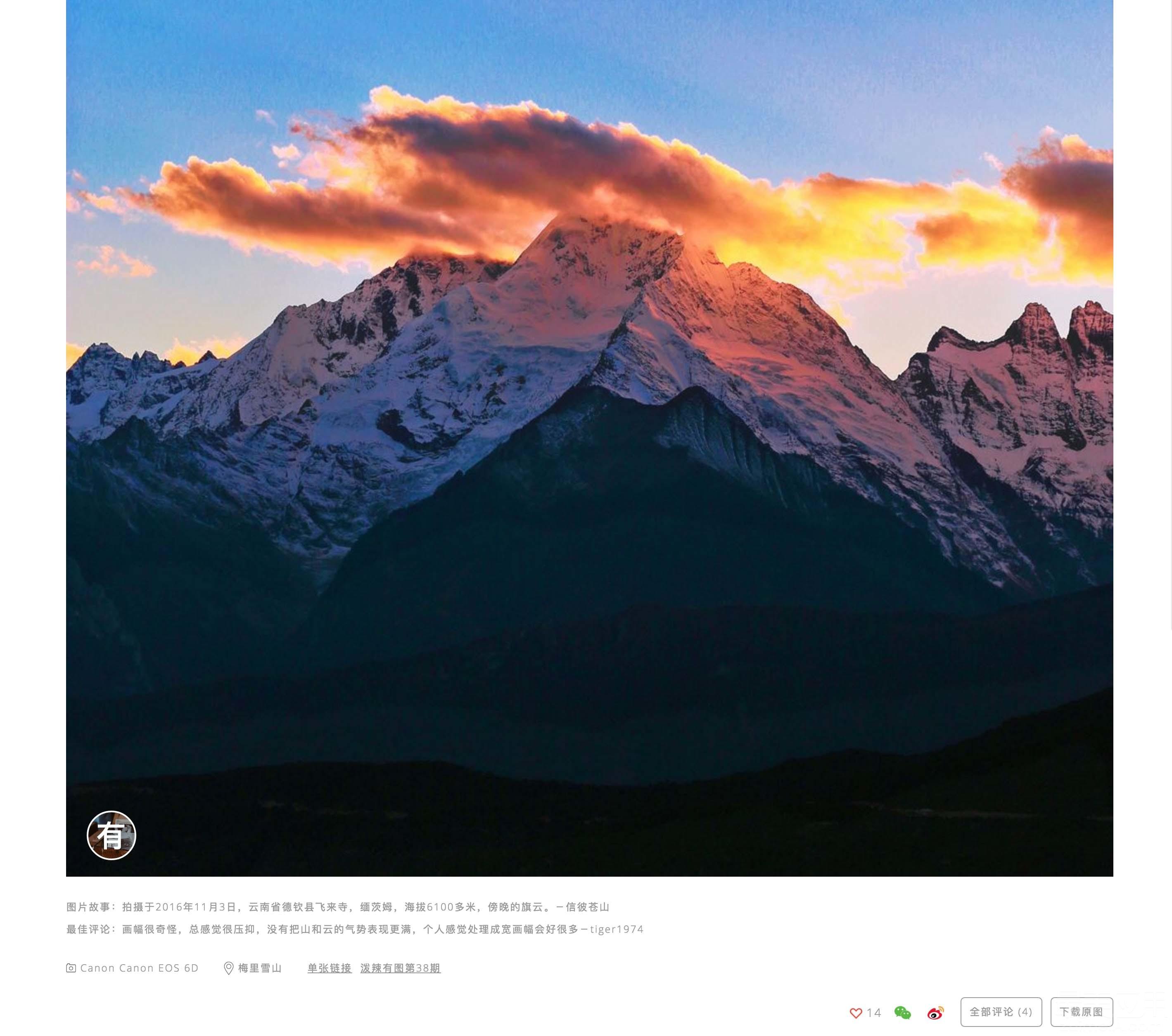 1280x720风景图无版权