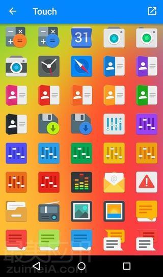 图标包合集 - 换图标就和换衣服一样优雅 - Android 应用 - 【最美应用】