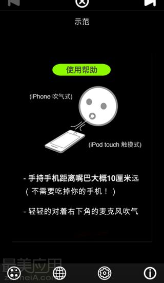 埙,是中国最古老的吹奏乐器之一,至今有7000多年的历史,种类有 6 孔、8 孔和 10 孔。「埙」这个 App 是最易入门的 4 孔。