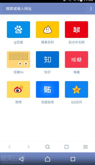 神奇浏览器 - 一款叫做「神奇浏览器」的神奇浏览器! - Android 应用 - 【最美应用】