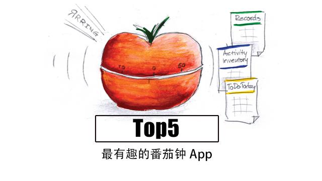 西红柿简单雕刻分解图