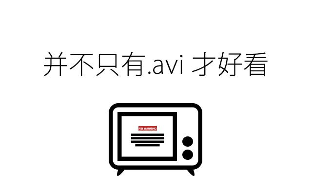 carelandnavimain8 款优质视频应用推荐- 并不只有.avi 才好看- Android 应用- 【最美应用】une-nana-cool